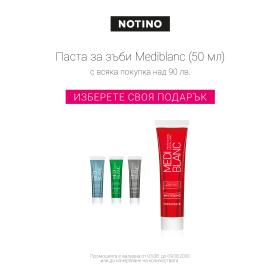 Picture: Изберете своя подарък ! Паста за зъби Mediblanc с всяка покупка над 90 лв. в NOTINO !