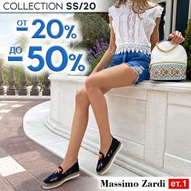 Снимка: Открий най-доброто от колекция SS/20 в магазин Massimo Zardi с намаления до -50%!