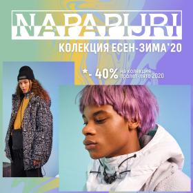 Picture: Новата колекция на NAPAPIJRI вече е тук!