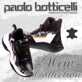 Снимка: Новата колекция на PAOLO BOTTICELLI е вече тук
