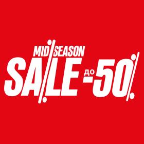 Picture: MID SEASON SALE в INTERSPORT! Открий огромно разнообразие от продукти на водещи марки с намаление до 50%!