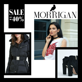 Picture: Sale campaign MORRIGAN up to - 40%