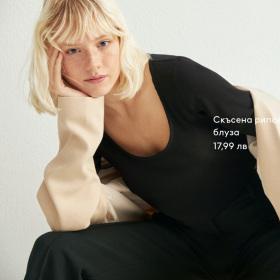 Снимка: Домашни дрехи в неутрални цветове от H&M!
